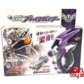 Drive DX Break Gunner (box)