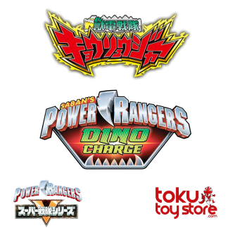 Kyoryuger / Dino Charge