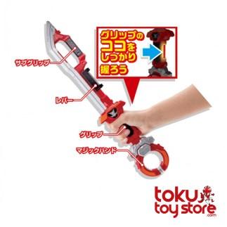 DX Lupin Sword (item4)