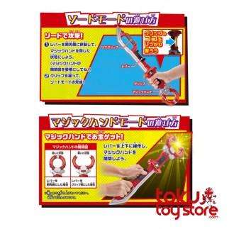 DX Lupin Sword (item5)