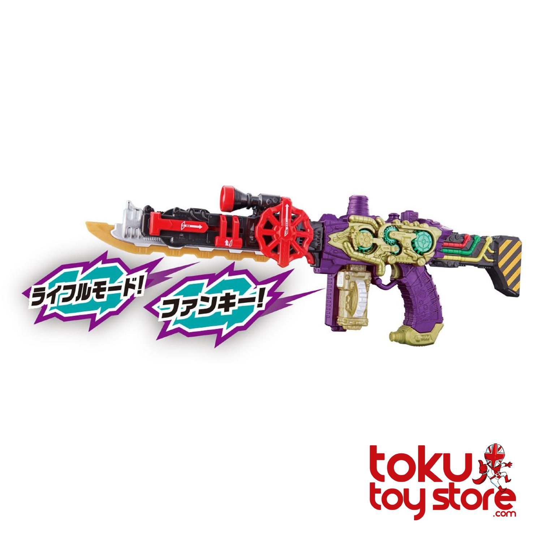 DX Nebula Steam Gun (item7)