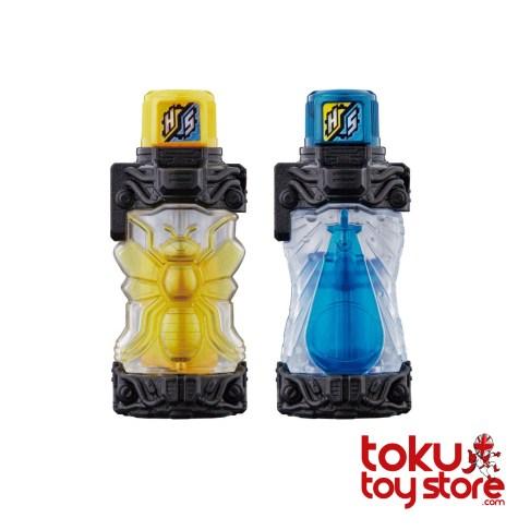 DX SensuikanHachi Set (item1)