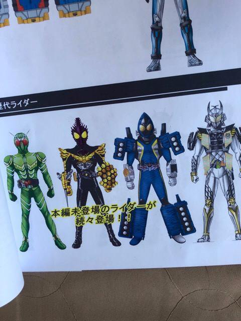 article – Page 3 – Toku Toy Store