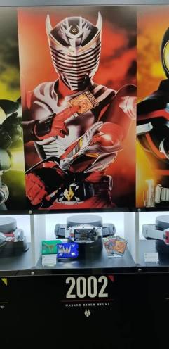 Kamen Rider Ryuki