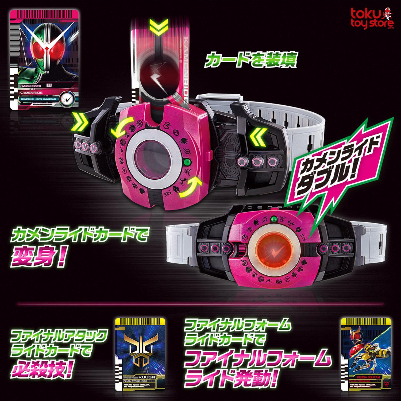 Kamen Rider Decade DX Neo DecaDriver