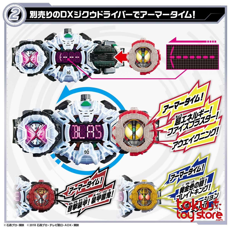 Kamen Rider Zi-O DX Final Form Ridewatch Set Vol. 2