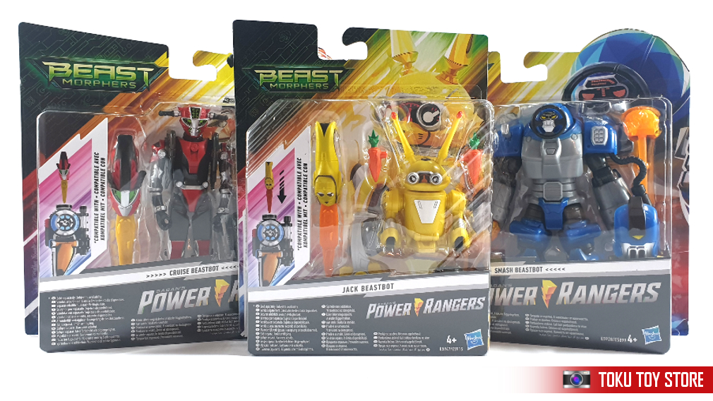 The Beast Morphers companion robots, the Beast Bots, are now available. Click here for Beast Morphers!