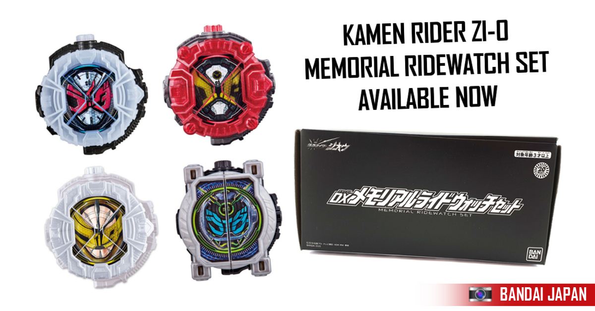 In very limited quantity, the Kamen Rider Zi-O DX Memorial Ridewatch is available here now.