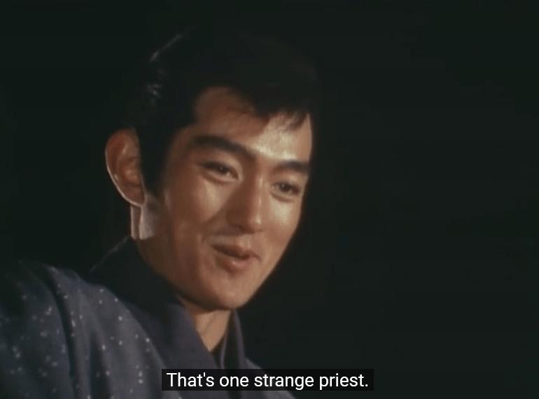 yojutsu bugeicho strange