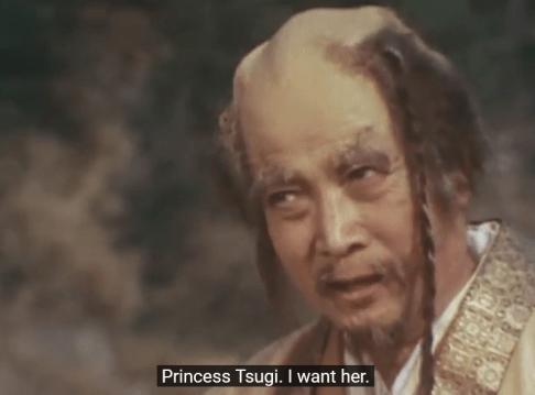 yojutsu bugeicho villain