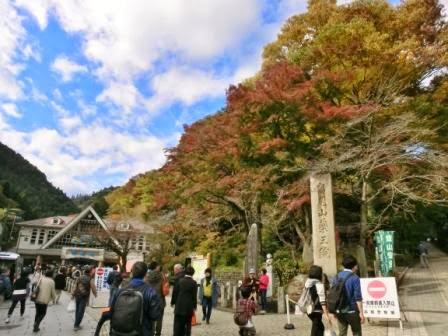 Mt.Takaoentrance