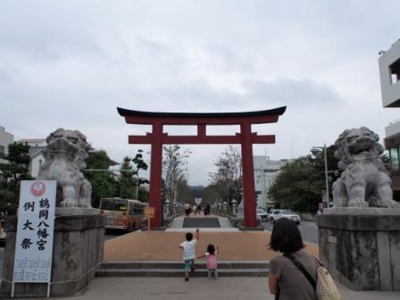 To Tsurugaoka Hachimangu Shrine, Kamakura