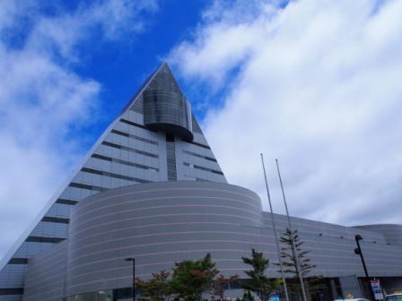 Aspam building, Aomori, Japan