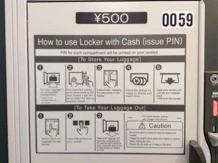 How to Use the Locker - English instructions with pictures