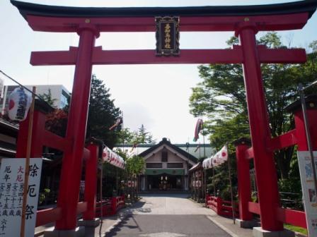 Utou Shrine, Aomori, Japan