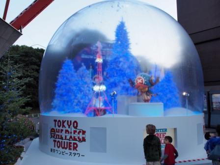 Tokyo Tower Winter Lights 2016 - 2017