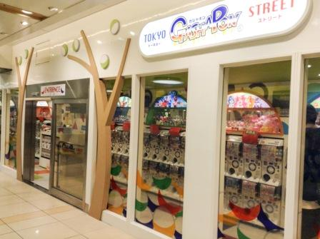 gashapon capsule toys tokyo station character street