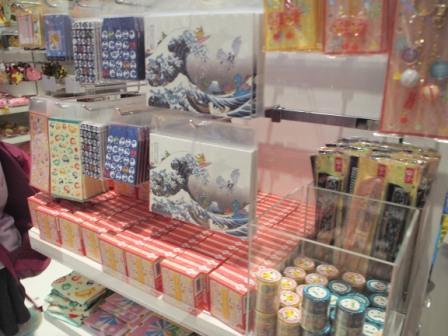 pokemon center tokyo skytree town