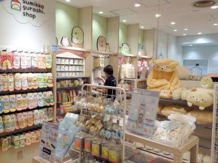 sumikko gurashi shop in tokyo station character street 2