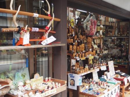 A souvenir shop in front of Eiheiji Temple