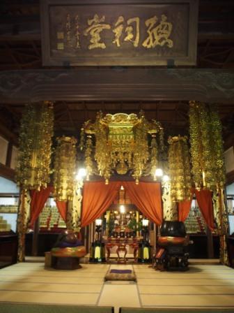 Eiheiji Temple golden Buddha statue