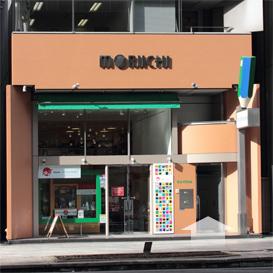 moriichi_build_02