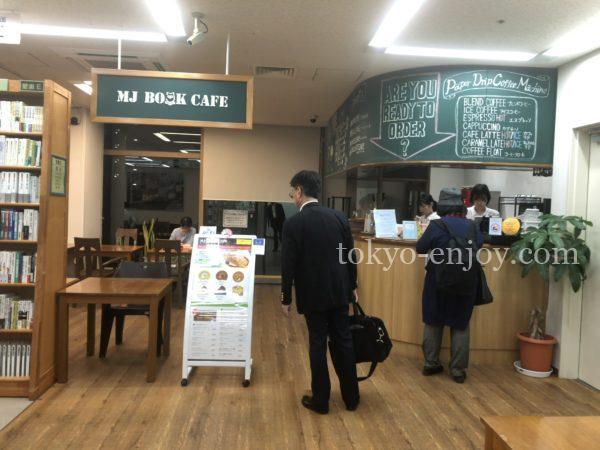 ジュンク堂カフェ