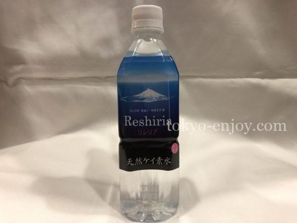 天然ケイ素水 リシリア