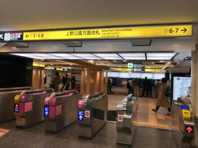 東京メトロ銀座線 上野駅