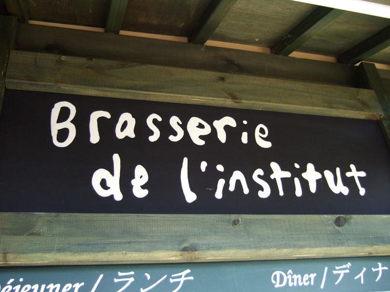 La Brasserir