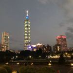 2020/2/15~18 台湾旅行 1日目/ホワイトベアファミリー、タイガーエア、国父紀念館、台北101