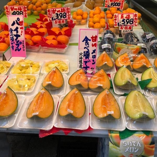 jujo-fruit