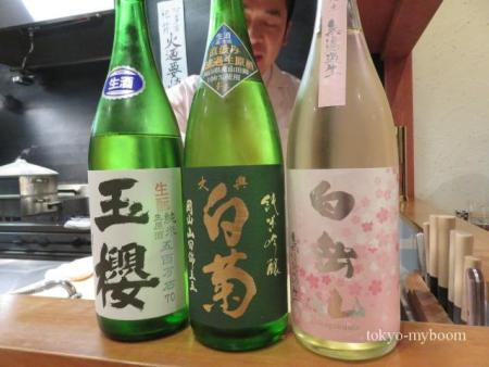 京都日本酒飲み比べ