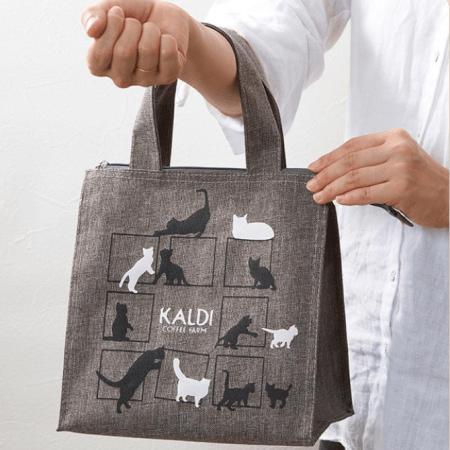 カルディネコの日バッグ