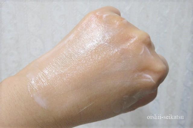 年齢肌フラーレンクリーム
