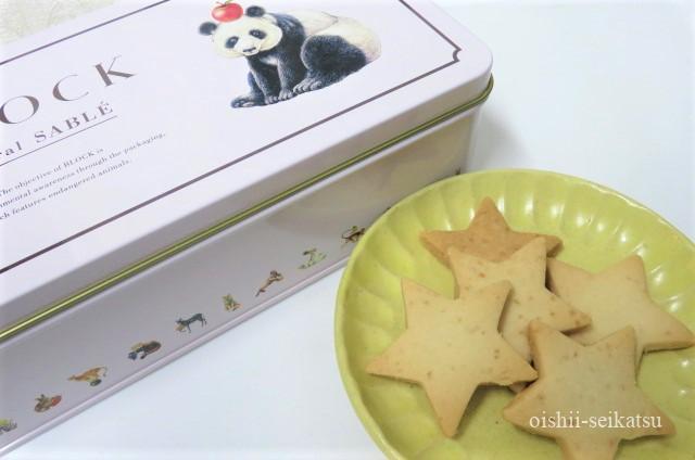 パンダ美味しいクッキー
