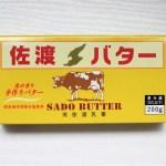 佐渡バター 販売店