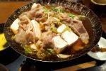 冬にはやっぱり食べたいすき焼き鍋。三間堂@赤坂見附