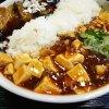 麻婆豆腐サイド