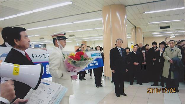 20101204 2 - 2010年12月4日東北新幹線開業記念号