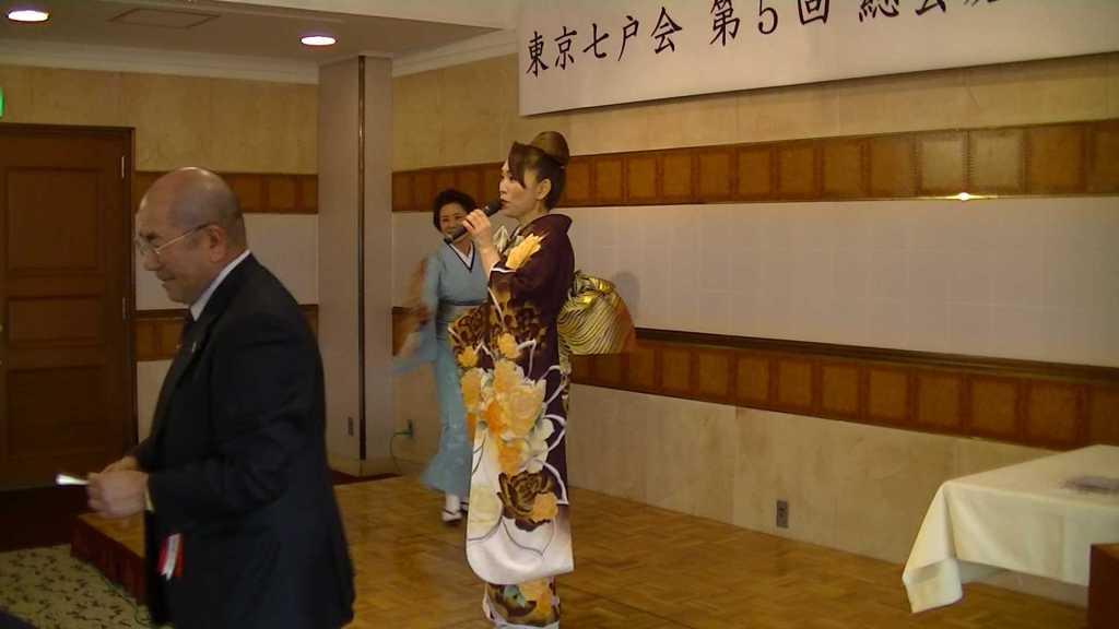 00615.MTS 000828427 - 2016年11月20日東京七戸会第5回総会開催しました。