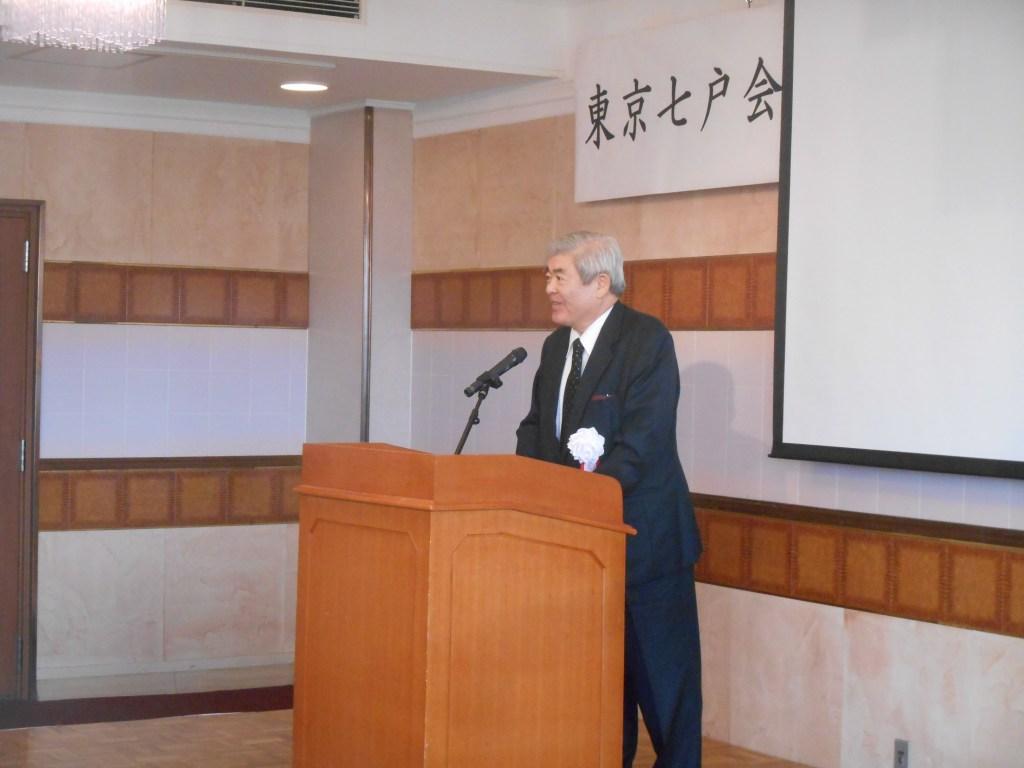 DSCN2188 - 2016年11月20日東京七戸会第5回総会開催しました。