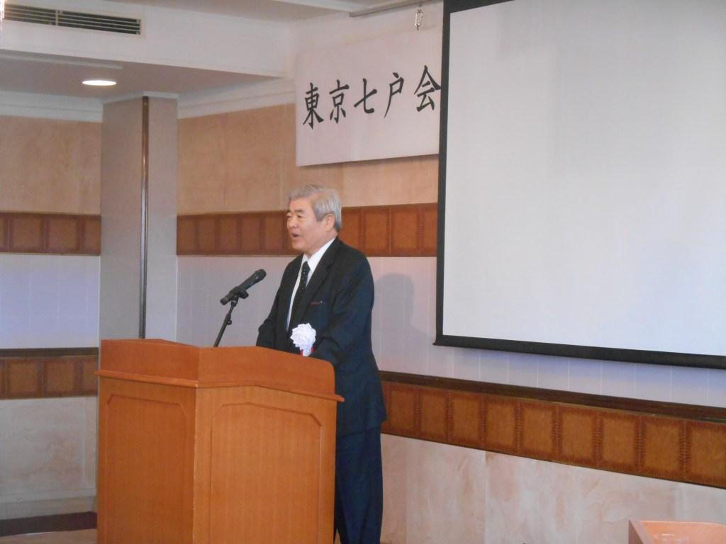 DSCN2190 - 2016年11月20日東京七戸会第5回総会開催しました。
