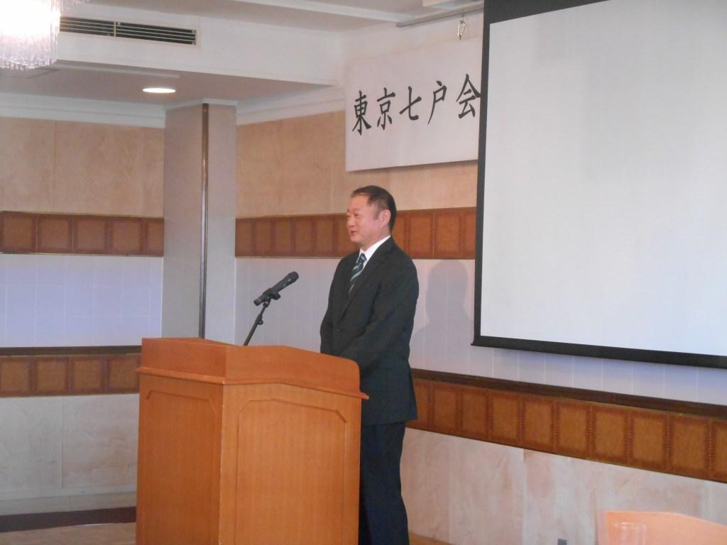 DSCN2191 - 2016年11月20日東京七戸会第5回総会開催しました。