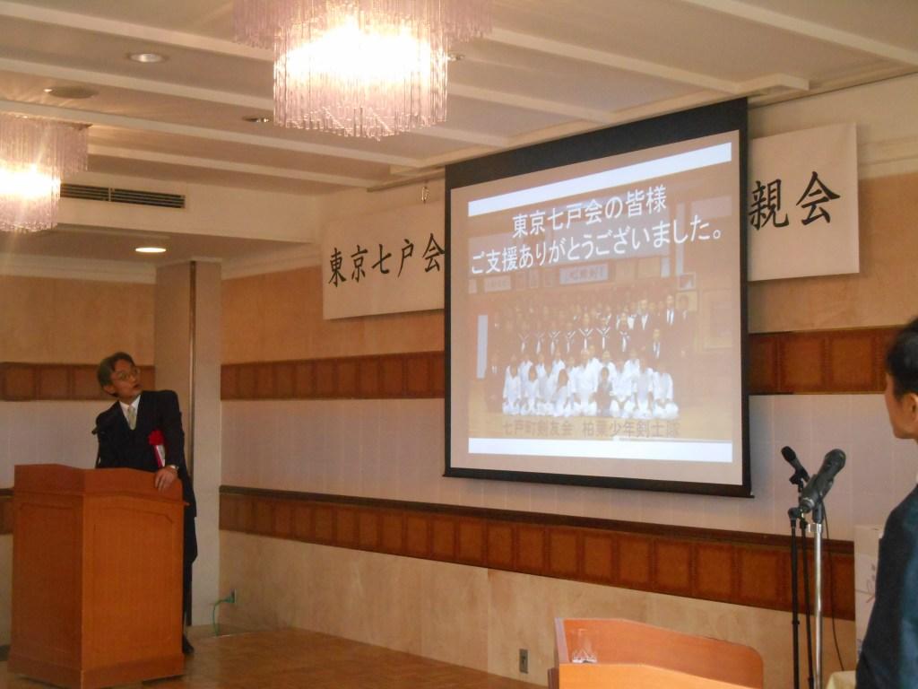 DSCN2202 - 2016年11月20日東京七戸会第5回総会開催しました。