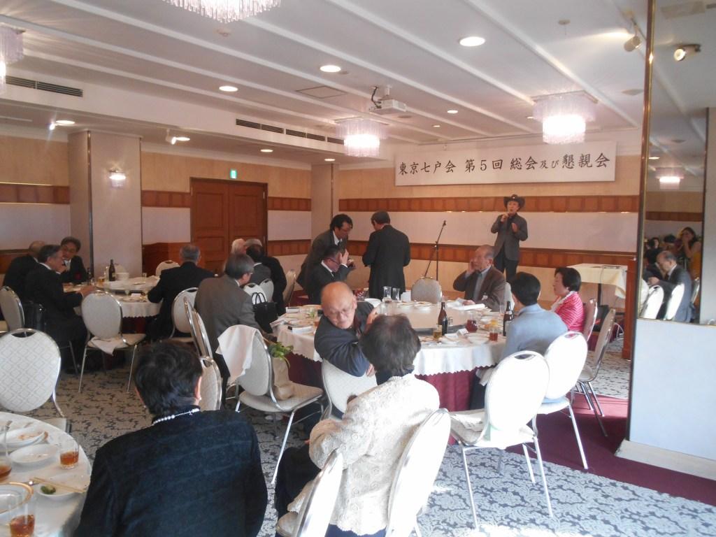 DSCN2211 - 2016年11月20日東京七戸会第5回総会開催しました。