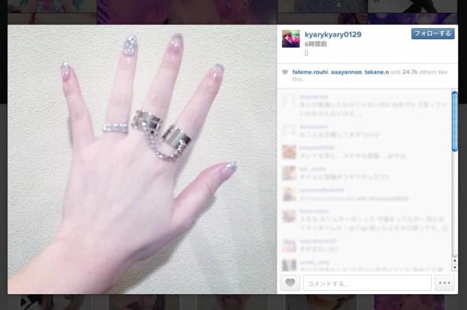 え!きゃりーが結婚予告?薬指に光るプラチナリング!インスタにアップされた意味深画像…