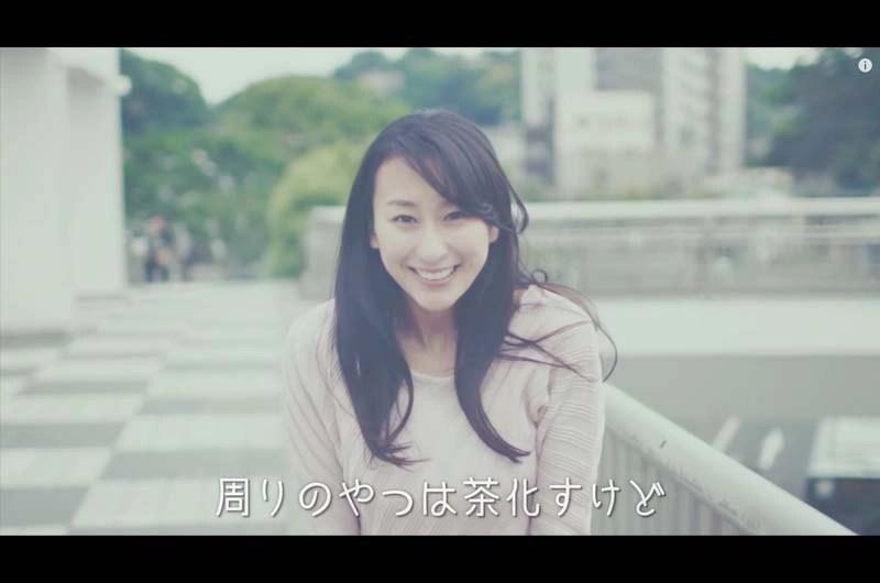浅田舞MV初出演で初のキスシーンも!ずっとマイラブMVの浅田舞は女優の道も開けるか?