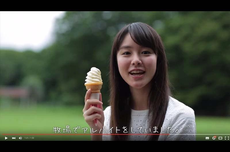 """ソニー損保CMに""""唐田えりか""""抜擢!爽やか現役女子高生女優のフレッシュデビューCM"""