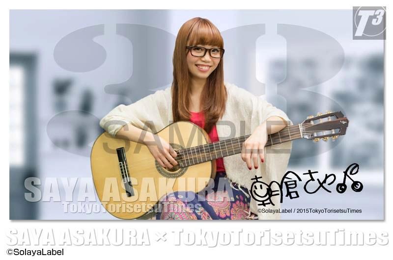 tokyo_torisetsu_img_319-03